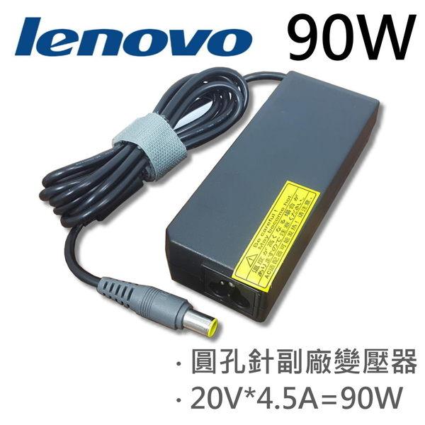LENOVO 高品質 90W 圓孔針 變壓器 Lenovo 3000 C100 C200 N100 N200 N500 V100 V200