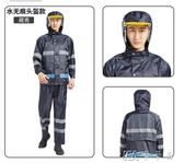 雨衣   時尚雨褲套裝分體防水成人男女戶外摩托車電動車騎行 卡卡西