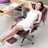 電腦椅家用辦公椅時尚升降轉椅