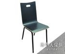 {{ 海中天休閒傢俱廣場 }} F43 摩登時尚 餐椅系列 Z-050  黑胡桃木餐椅