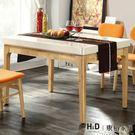 餐桌 彭絲拉合餐桌(18JS1/872-3) / H&D東稻家居