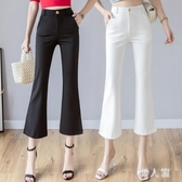 2020新款高腰微喇叭褲女夏薄修身九分褲垂感白色休閒西裝褲女 PA15566『男人範』