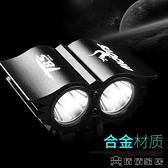 車燈 自行車燈前燈T6單車照明燈L2山地車騎行燈USB夜騎裝備【免運快出】