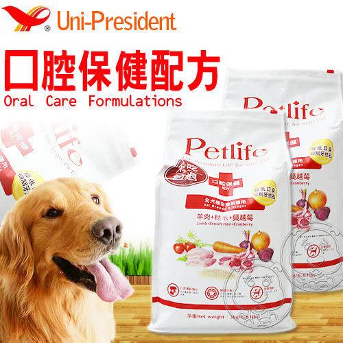 【培菓平價寵物網】倍能》Petlife犬用口腔保健配方飼料3kg送購物金120元