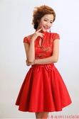 (45 Design) 定做 預購7天到貨   改良時尚夏短款旗袍新娘結婚婚紗禮服旗袍