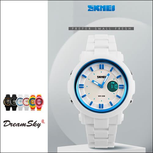 時刻美 SKMEI 多彩 果凍色 時尚 手錶 女錶 對錶 流行錶 冷光 數字錶 指針錶 多色 樂高 DreamSky