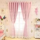限定款成品遮光窗簾 寬150x高270公分 韓式窗簾窗紗組