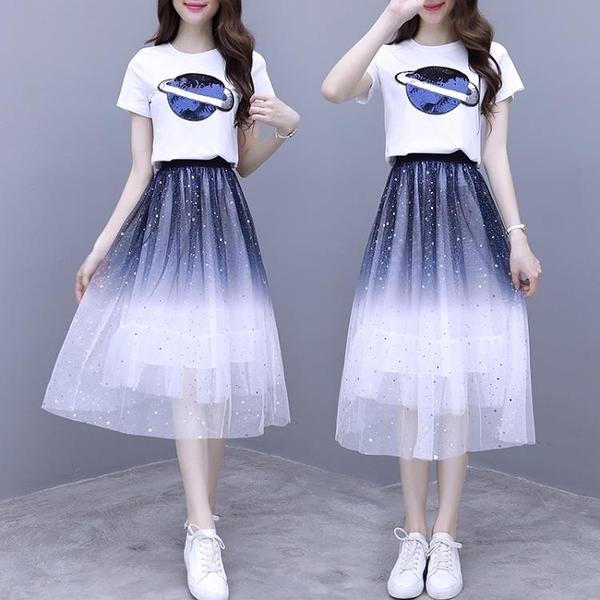 兩件式洋裝 小個子連身裙2020新款流行夏天T恤網紗兩件套裝裙子仙女超仙森系 【全館免運】
