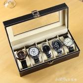 手錶收納盒手表盒收納盒子家用簡約高檔禮物包裝展示盒放首飾盒的一體收集盒秒殺價 新年禮物