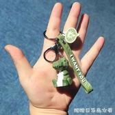鑰匙扣 創意卡通鑰匙鍊掛件創意汽車鑰匙扣鎖匙扣男士女士鑰匙圈環包掛飾 糖糖日繫森女屋
