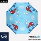 城市蜘蛛人童傘 / 漫威 晴雨傘 動畫直傘 卡通童傘 Marvel 兒童直立傘