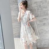 碎花雪紡洋裝2021新款夏裝收腰顯瘦氣質夏季短款小個子裙子女夏 小時光生活館