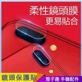 鏡頭貼 鏡頭膜 iPhone X XS XSMax i7 i8 plus 手機螢幕貼 保護貼 保護膜 (2片裝)