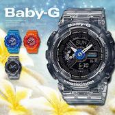 【熱銷款】Baby-G 多層次立體錶盤 BA-110JM-1A 運動錶 果凍 BA-110JM-1ADR