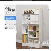 簡約白色創意落地書架書櫃現代兒童歐式組合臥室書架置物架收納架WY【全館免運】