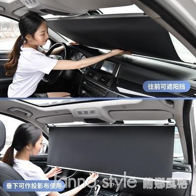 汽車窗簾遮陽簾汽車自動升降伸縮拉伸側窗夏季防曬隔熱窗簾遮陽擋 Lanna YTL