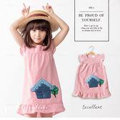 純棉 可愛小樹房子拼布造型口袋荷葉邊直條紋小洋裝 上衣 泡泡棉 女童 哎北比童裝
