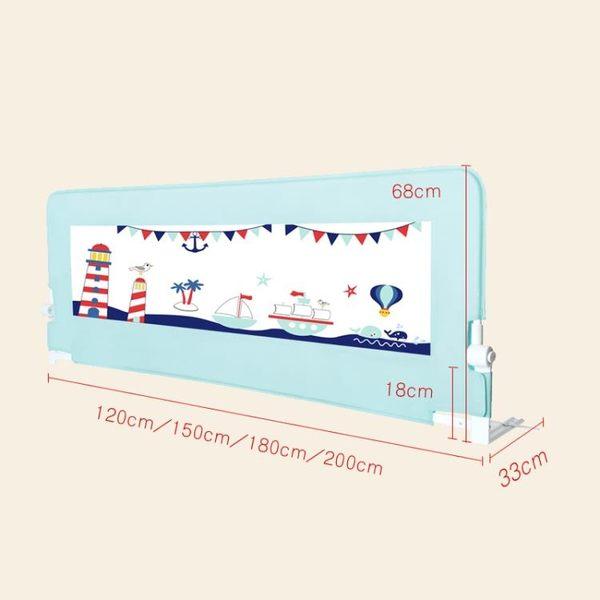 春季上新 鷺棉世嬰兒童床護欄1.8米床欄床擋板寶寶防摔床欄桿2米大床圍欄