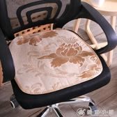 夏季涼席坐墊辦公室椅墊透氣夏天薄電腦椅子汽車沙發座墊冰絲涼墊 優家小鋪