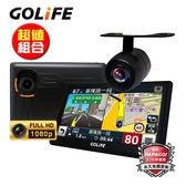 GOLiFE GoPad DVR7 Plus 行車導航平板+R20倒車顯影鏡頭-超值組合(再送16G+盥洗包)