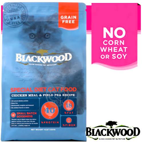 【zoo寵物商城】BLACKWOOD柏萊富《雞肉豌豆》特調無穀全齡貓配方1磅/450g