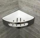 【麗室衛浴】不鏽鋼拉絲三角型角落型加厚角...