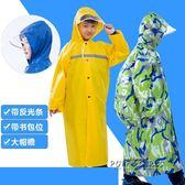 兒童男女長身雨衣帶書包位連體雨衣長款幼兒園小學生帶反光條雨衣