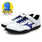 男款擲部鞋 MIZUNO FIELD GEO TH ≡體院≡ U1GB1546