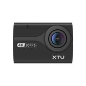 運動相機 XTU驍途S2運動相機4K 高清摩托行車頭盔記錄儀潛水水下Vlog攝像機 JD 萬聖節狂歡
