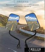機車後視鏡 電動四輪全封閉摩托三輪車加長後視鏡農用車輕反光鏡大視野倒車鏡