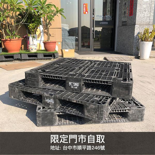 塑膠棧板 二手棧板 中古棧板 韓國製 110x110x15cm 田字型 網面四向插 倉儲 貨運 堆高機 拖板車 花藝