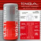 *969情趣~日本 TENGA 體位型男用飛機杯 TOC-004US加大版‧(陰部+後庭雙面可用)標準型