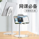 手機桌面懶人支架視頻看電視支撐架多功能伸縮便攜萬能通用直播iPad平板pad 小時光生活館