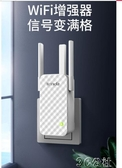 wifi增強器 wifi無線信號擴大器接收器放大增強器wife中繼器路由wi-fi加強擴展器 3C公社