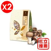 樂活生技-香檳茸天形菇經濟包2入組(巴西蘑菇)-電電購