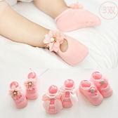 限定款3雙春秋款0-3-6-12個月新生嬰兒地板襪子女寶寶棉質防滑無骨鞋襪