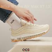 Nike 休閒鞋 Wmns Air Max 97 LX 米白 奶茶 編織鞋面 氣墊 女鞋【ACS】 DC4144-200