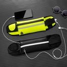 水壺腰包 運動腰包多功能跑步手機包男女健身戶外水壺包隱形貼身休 晶彩 99免運
