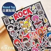 【Round Top 日貨貼紙 Rock】Norns 搖滾 樂團 手帳 行事曆 拍立得照片 裝飾貼紙