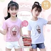 大童可~韓版亮片冰淇淋鏤空棉質短袖上衣-2色-粉色追加到貨(290666)【水娃娃時尚童裝】