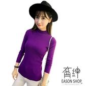 EASON SHOP(GW3405)韓版簡約純色閨蜜裝短版小高領套頭長袖毛衣螺紋針織衫女上衣服彈力貼身內搭衫
