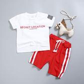 七夕全館85折 1-3歲男童純棉T恤短褲兩件套兒童
