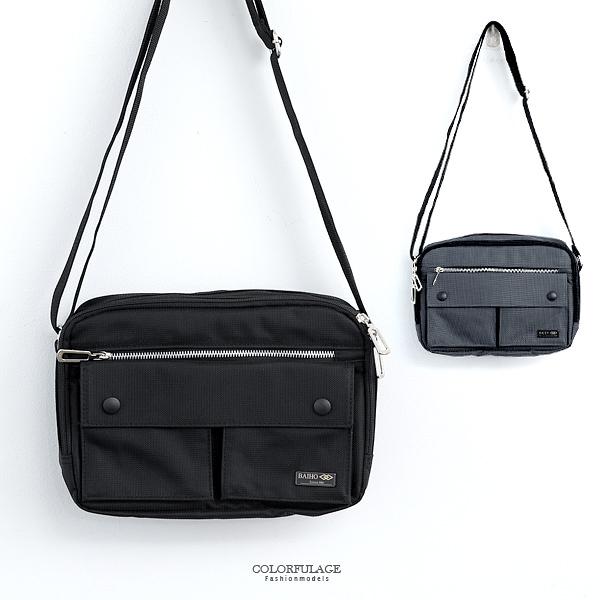 斜背包 MIT素面百搭經典款側背包 上學上班外出皆可 防水材質 柒彩年代【NZ487】