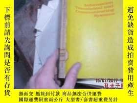 二手書博民逛書店information罕見transmittal and com