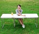 戶外摺疊桌子摺疊桌不含椅子