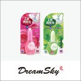 日本 小林製藥 一滴消臭元 香花蕾 20ml 玫瑰香 綠草香 廁所 除臭 芳香劑 浴廁 清潔 Dreamsky