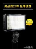 神牛LEDM150補光燈攝影燈單反相機led燈手持視頻打光燈迷你小型便攜戶外攝影相機WD 一米陽光