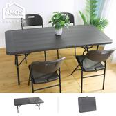 會議桌 露營桌 摺疊桌 180*76手提折疊式木紋戶外餐桌/會議桌(不含椅) Amos【DCN006】