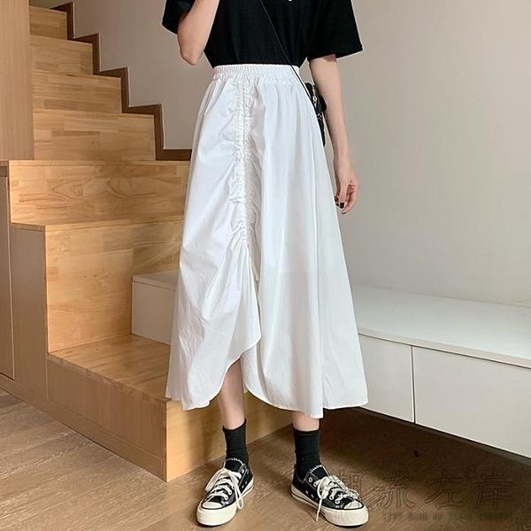 夏季2020新款韓版高腰顯瘦設計感抽繩不規則A字長裙網紅半身裙女