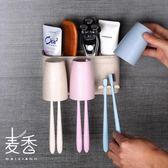 衛生間吸壁式牙刷架壁掛洗漱架牙刷筒牙刷杯牙刷置物架漱口杯套裝 免運直出 交換禮物